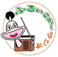 ラジオ馬鹿ノ介カラー72-1.jpg