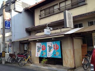 katsura-l-01.jpg