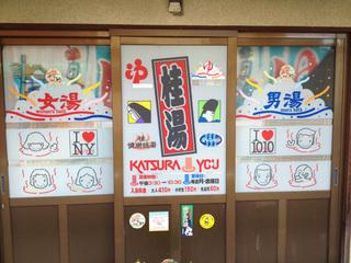 katsura-l-02.jpg